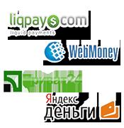Способы оплаты оплата электронными платежными системами