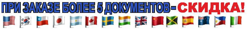 АЗБУКА - Бюро переводов Харьков