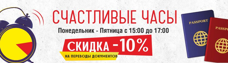 """бюро переводов """"Азбука"""" в Одессе"""