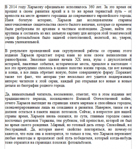 Литературный перевод украинский язык пример