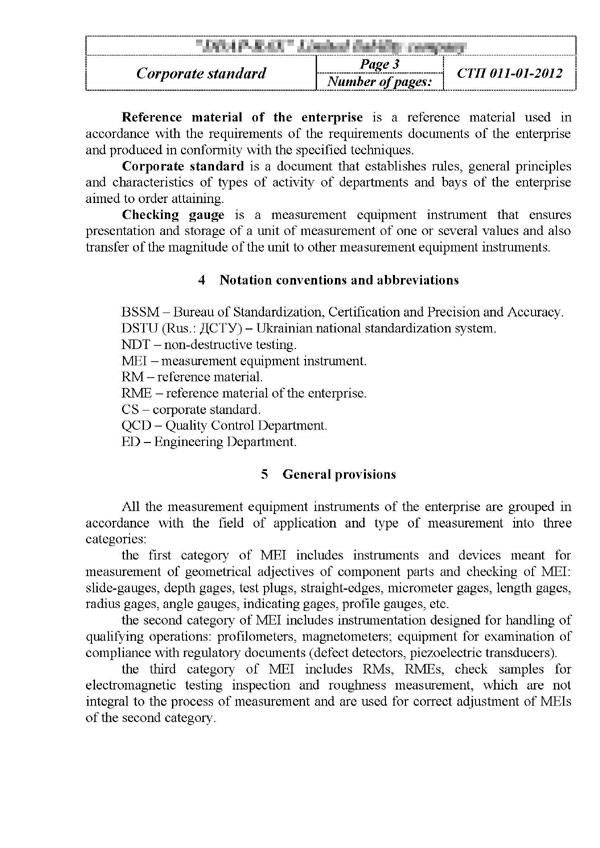 Азбука Бюро переводов